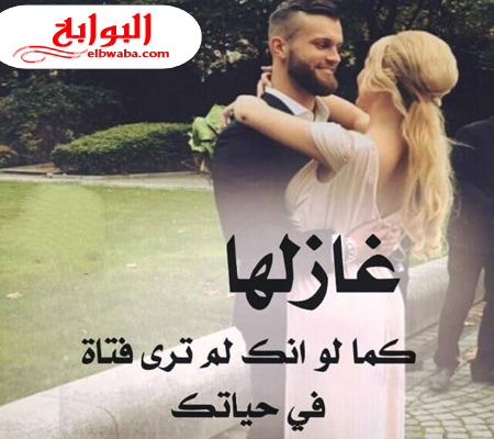 انت لي Sweet Love Quotes Love Words Morning Words 1